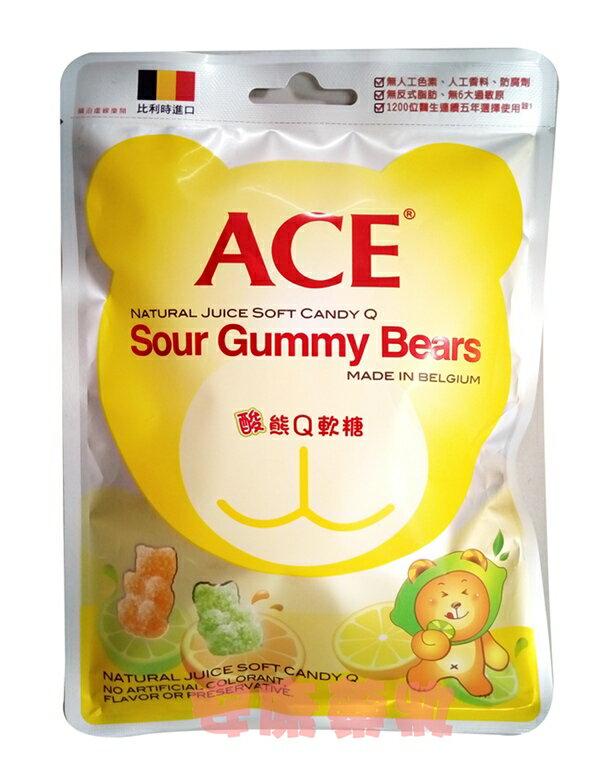 【ACE】酸熊Q軟糖隨手包 48g/包