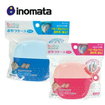 日本製 INOMATA 攜帶式圓形餅乾置物盒(Baby零食收納盒)