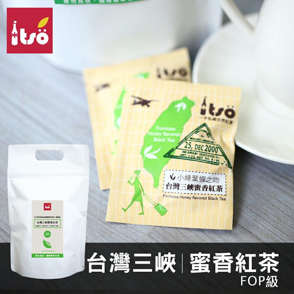 <br/><br/>  【一手茶】台灣三峽蜜香紅茶30入- 好分享獨立茶包<br/><br/>