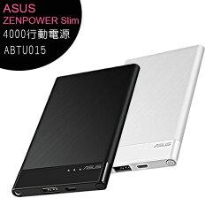 ASUS ZENPOWER Slim(ABTU015)(4000)羽量級極薄工藝設計行動電源(保固6個月)