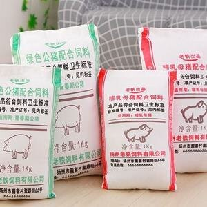 美麗大街【HB107041310E2】搞怪豬飼料抱枕毛絨玩具靠墊枕頭(35X50cm)