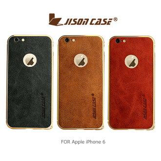 ~斯瑪鋒科技~JisonCase Apple iPhone 6 Plus 金屬邊框後貼真皮背套 金屬邊框+背殼