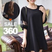 時尚洋裝 小禮服推薦到SISI【D5051】性感微透 蕾絲拼接五分袖前短後長傘擺連身裙洋裝 情人約會