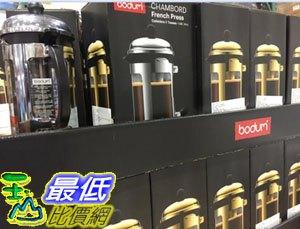 [COSCO代購] C119670 BODUM FRENCH COFFEE MAKER 防傾倒法式濾壓壺 容量:1公升/34OZ