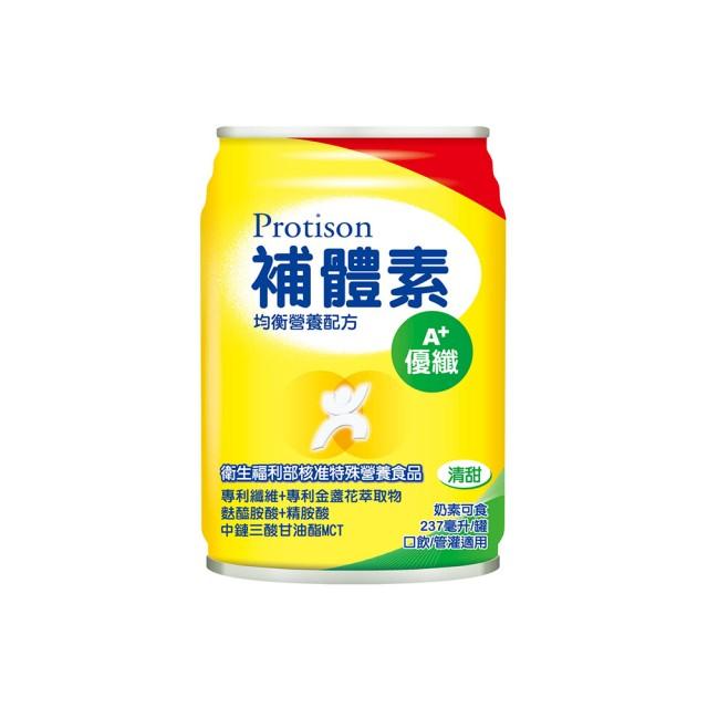 補體素  優纖A+ 清甜 237ml/24罐(箱)