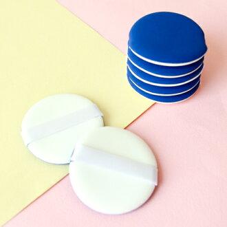 美妝小物 氣墊粉餅專用粉撲(2入/組) 補充包【N201633】