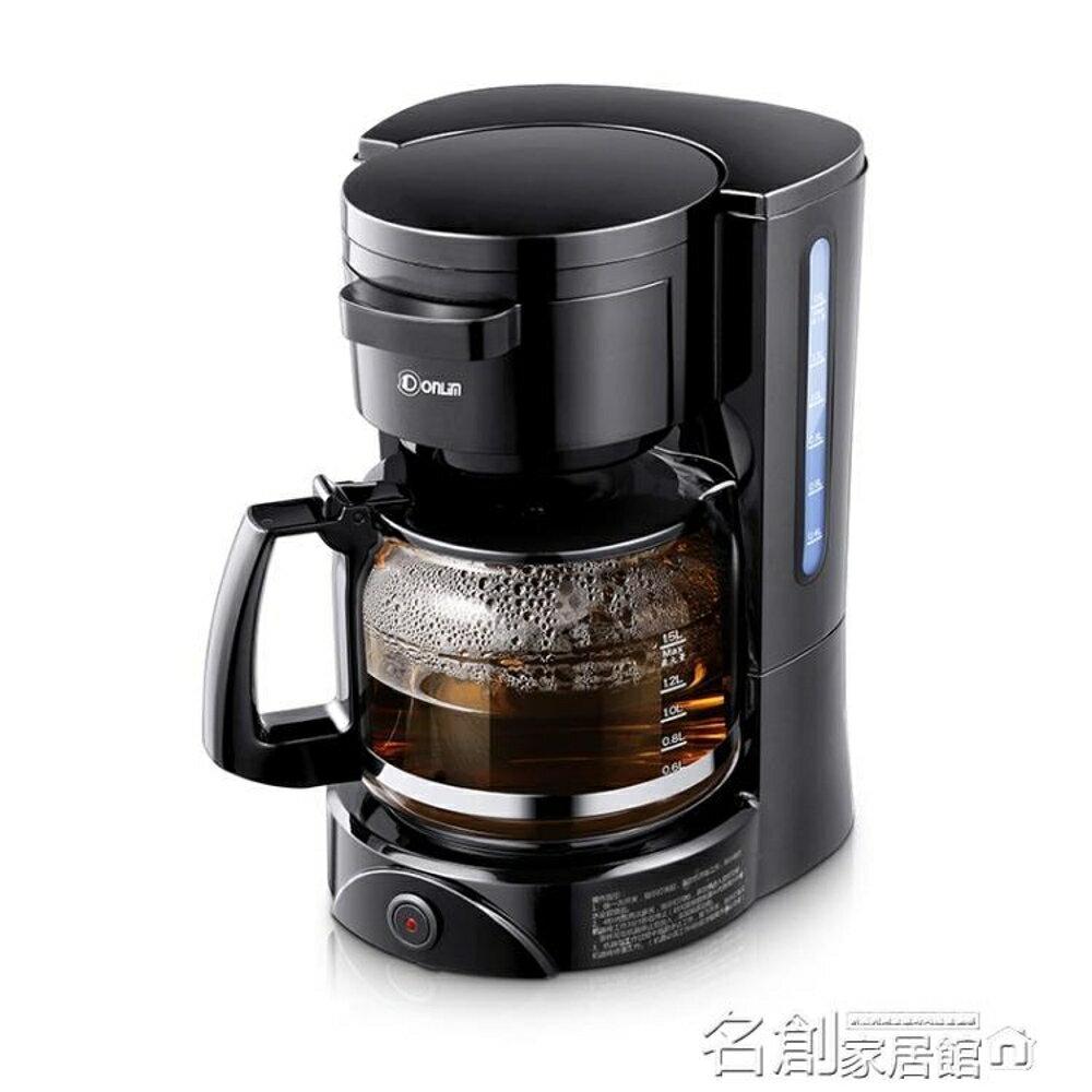 煮茶器全自動煮茶器黑茶普洱蒸汽養生茶壺加厚玻璃泡茶機 名創家居館DF