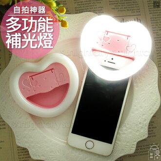 日光城。愛心款手機自拍LED補光燈(含化妝鏡),三合一光自拍補光夾美白美拍手機支架手機座化妝鏡 聖誕節交換禮物