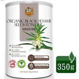 青荷 米森 有機純黑芝麻粉 350公克/罐 原價$300 特價$275