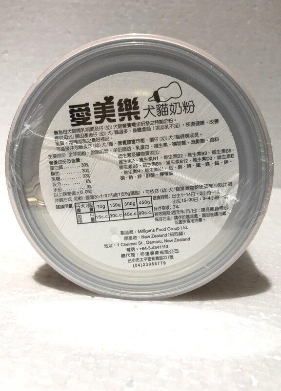 J大叔寵物生活館 愛美樂犬貓奶粉/300g 特價$340 幼貓奶粉 幼犬