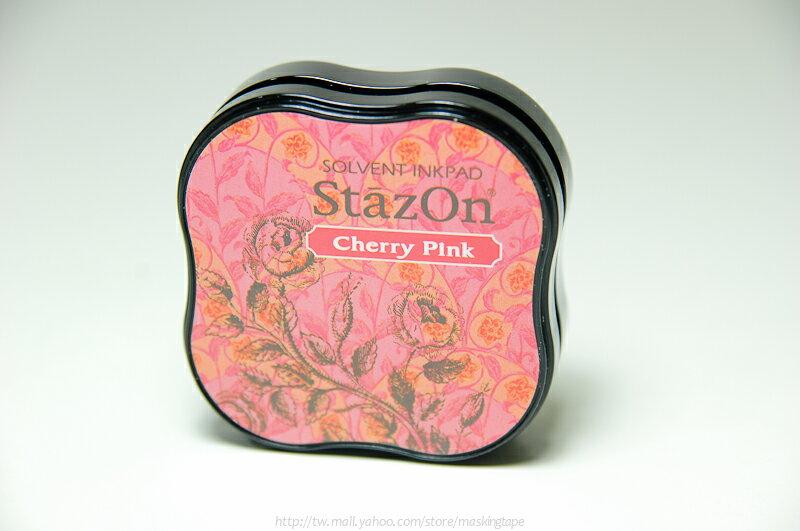 *小徑文化*日本手作雜貨 StazOn 染料系印台 ( midi系列 ) - Cherry Pink (SZM-81)