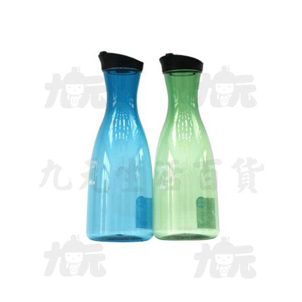 【九元生活百貨】聯府ET-10水漾冷水壺1L冷水瓶ET10