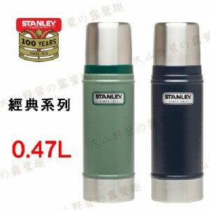 【露營趣】中和安坑 Stanley 1001228 0.47L 美式復古不鏽鋼保溫水壺 經典真空保溫瓶