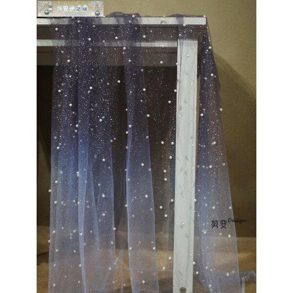 「星月與夜」珍珠撒銀燙金設計師面料創意diy服裝演出星河裙布料1 愛尚優品