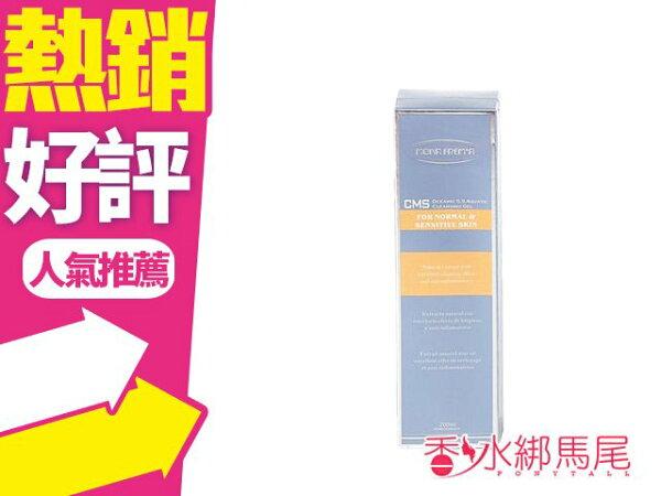 MONAFREMA荷麗美加CMS海洋水磁洗卸凝露(200ml)◐香水綁馬尾◐