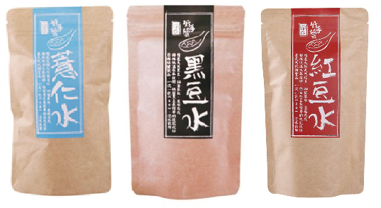 新包裝隨身包 易珈生技纖Q好手藝【紅豆水】還有薏仁水、黑豆水、紅棗枸杞水、枸杞水【紫貝殼】