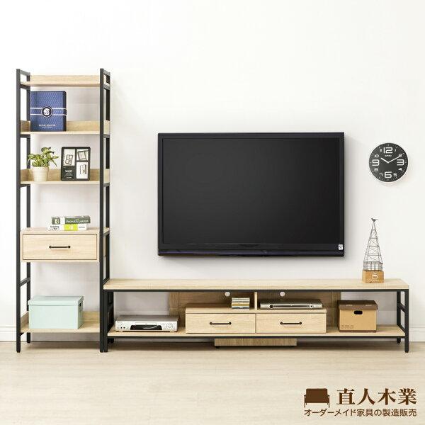 【日本直人木業】CELLO明亮簡約輕工業風212CM電視櫃加1抽置物櫃