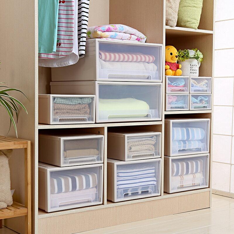 收納箱抽屜式家用衣服收納盒透明儲物柜子零
