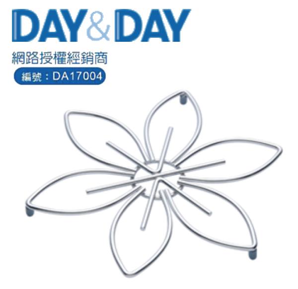 洗樂適衛浴:DAY&DAY花型隔熱墊(ST3006F)