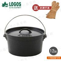 【露營趣】送防燙手套 LOGOS LG81062232 SL豪快魔法調理荷蘭鍋 12吋 可電磁爐加熱 鑄鐵鍋-露營趣-潮流男裝