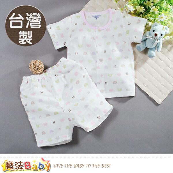 嬰幼兒童套裝台灣製純棉紗布薄短袖套裝魔法Baby~a70146