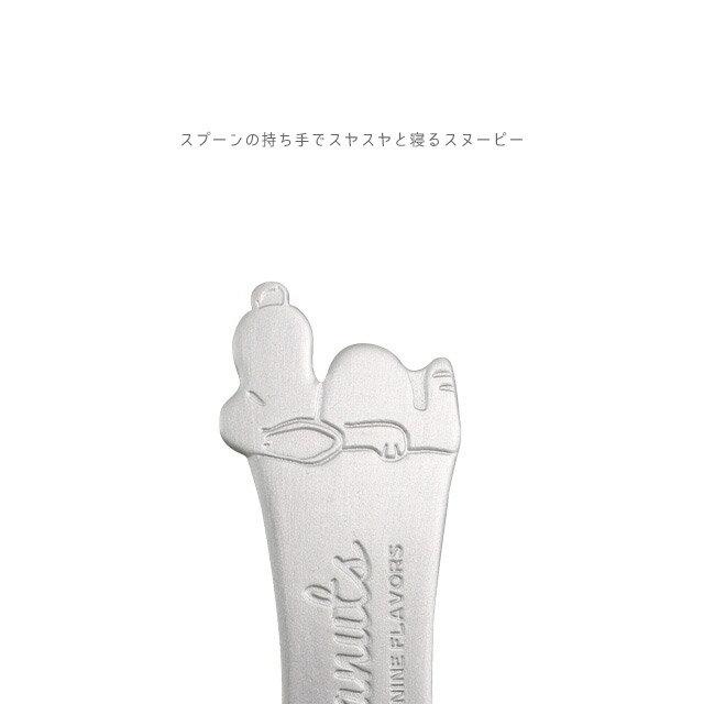 造型冰淇淋挖杓 SNOOPY 史努比 日本進口正版授權
