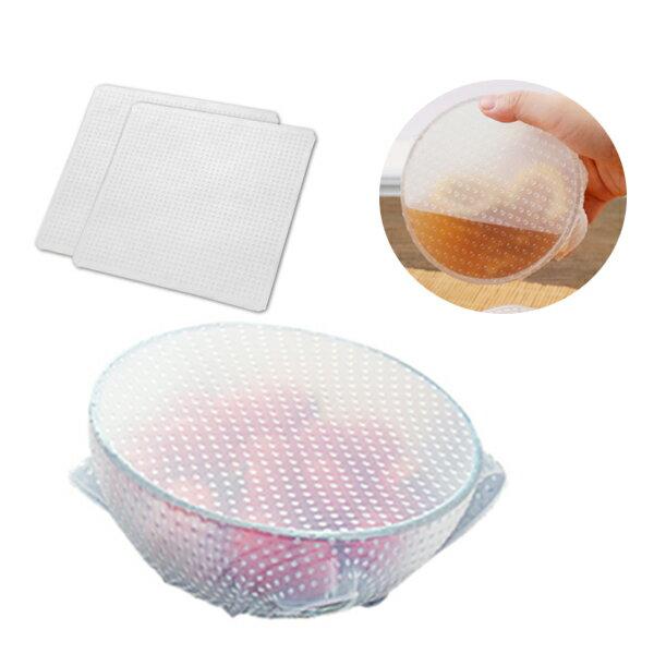 矽膠保鮮膜 食品矽膠密封保鮮蓋 隔熱墊 防漏蓋 防滑墊 可重複使用