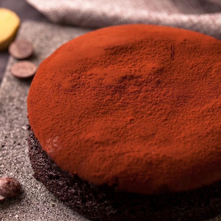 Color C'ode 凱莉小姐 古典巧克力蛋糕 / 獨家配方比例 / 下午茶首選 / 濃郁細緻『母親節蛋糕推薦』 1