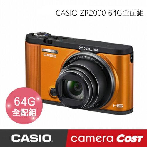 【64G電充豪華超值組】CASIO EX-ZR2000 ZR2000 橘色 公司貨 新 ZR1500 ZR3500 - 限時優惠好康折扣