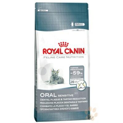?Double妹寵物?Royal Canin法國皇家S37絕育貓【2kg】【4kg】
