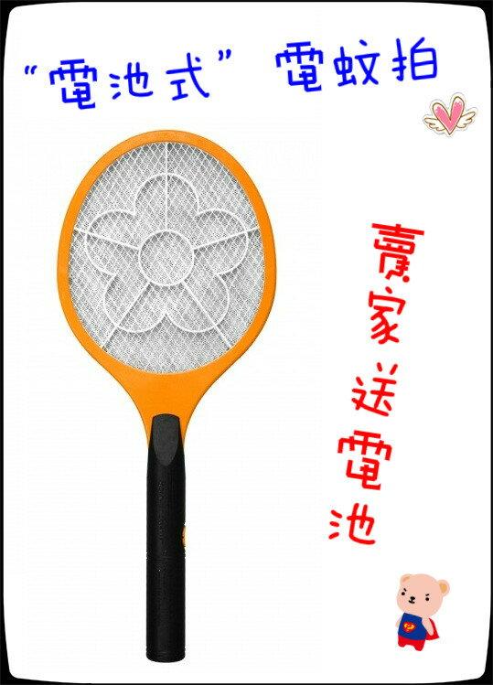 ❤含發票❤ 價❤送電池❤~KINYO~小黑蚊電池式捕蚊拍~❤蚊蟲 迅速擊斃 小黑蚊 電蚊拍