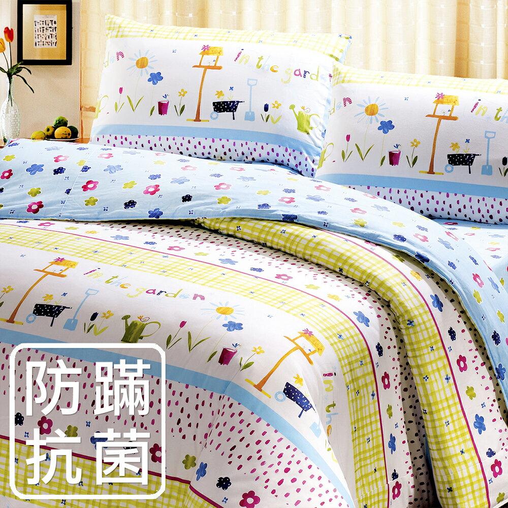床包組 防蹣抗菌~雙人~100^%精梳棉床包組 秘密花園 美國棉 品牌~^~鴻宇^~ 製~