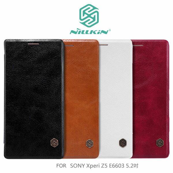 NILLKIN SONY Xperi Z5 E6603 E6653 5.2吋 索尼 秦系列側翻皮套 可插卡 保護套 手機皮套 側掀 禮贈品 客製化/TIS購物館