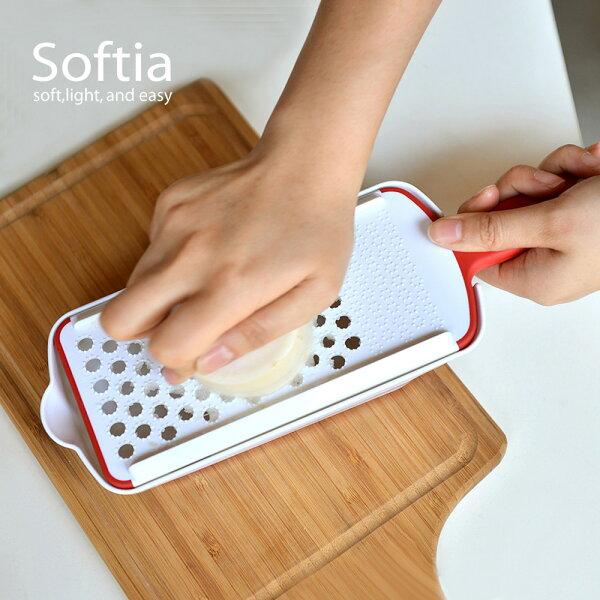 【日本Softia設計廚具】手感系列食物磨泥器