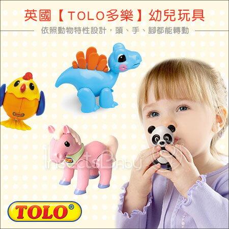 ?蟲寶寶?【英國TOLO】超萌/安撫/啟發 幼兒玩具 - 動物公仔系列