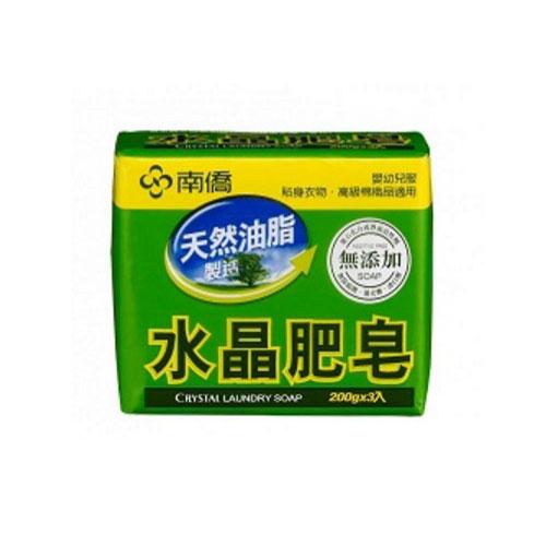 南僑 水晶肥皂 (200gX3入)/封