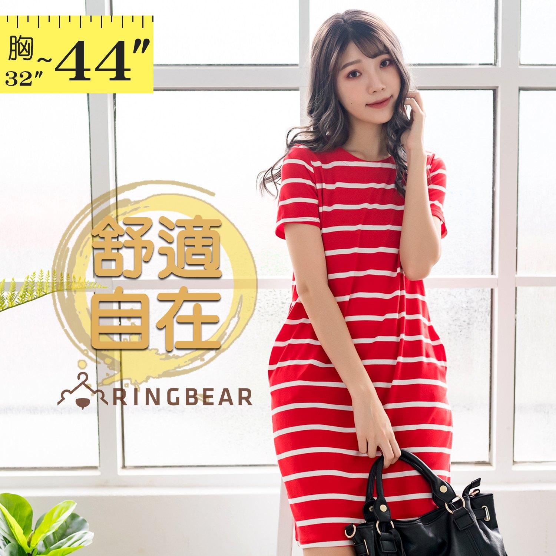 連衣裙--優雅休閒風格經典橫條紋口袋修身百搭圓領短袖洋裝(黑.紅.綠M-2L)-D517眼圈熊中大尺碼 1
