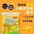 nutrinini脆妮妮 - 起司含鐵寶寶餅 (罐裝) - 限時優惠好康折扣