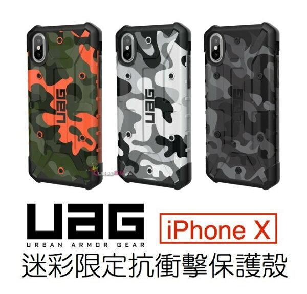 地表最強手機殼UAGiPhoneX超防摔抗衝擊迷彩系列手機保護殼