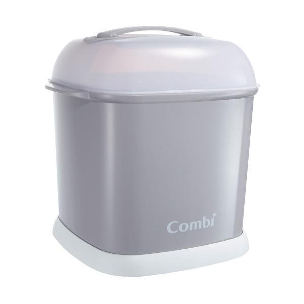 康貝 Combi 奶瓶保管箱(新款) 寧靜灰
