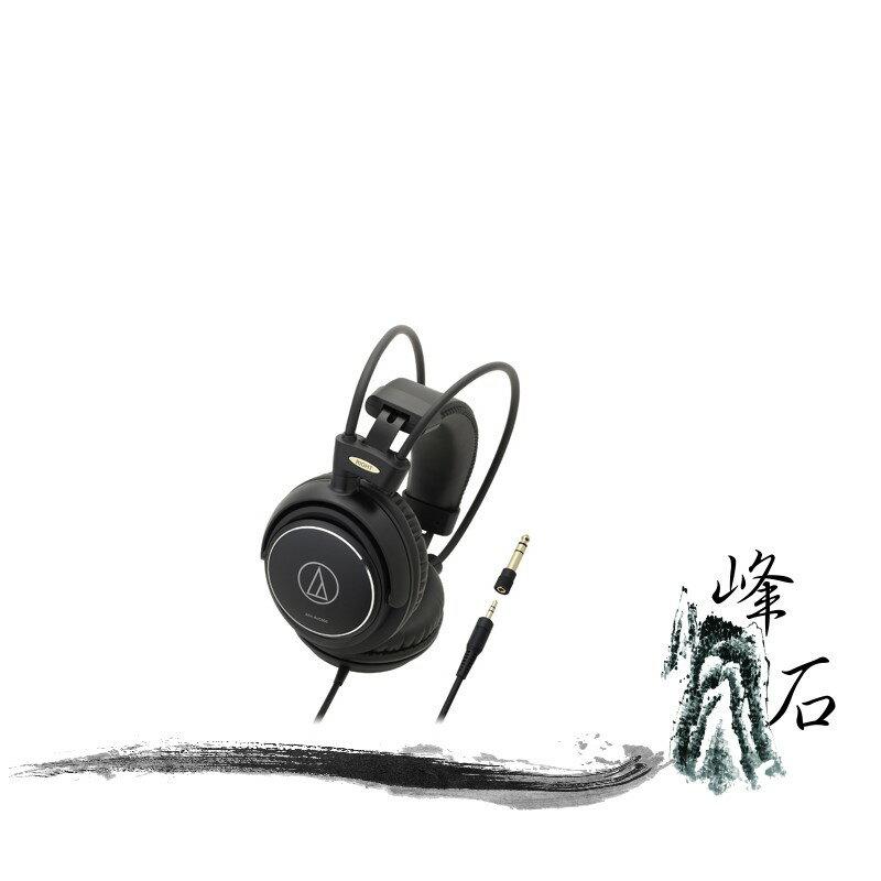 樂天限時促銷!平輸公司貨 日本鐵三角 ATH-AVC500 密閉式動圈型耳機