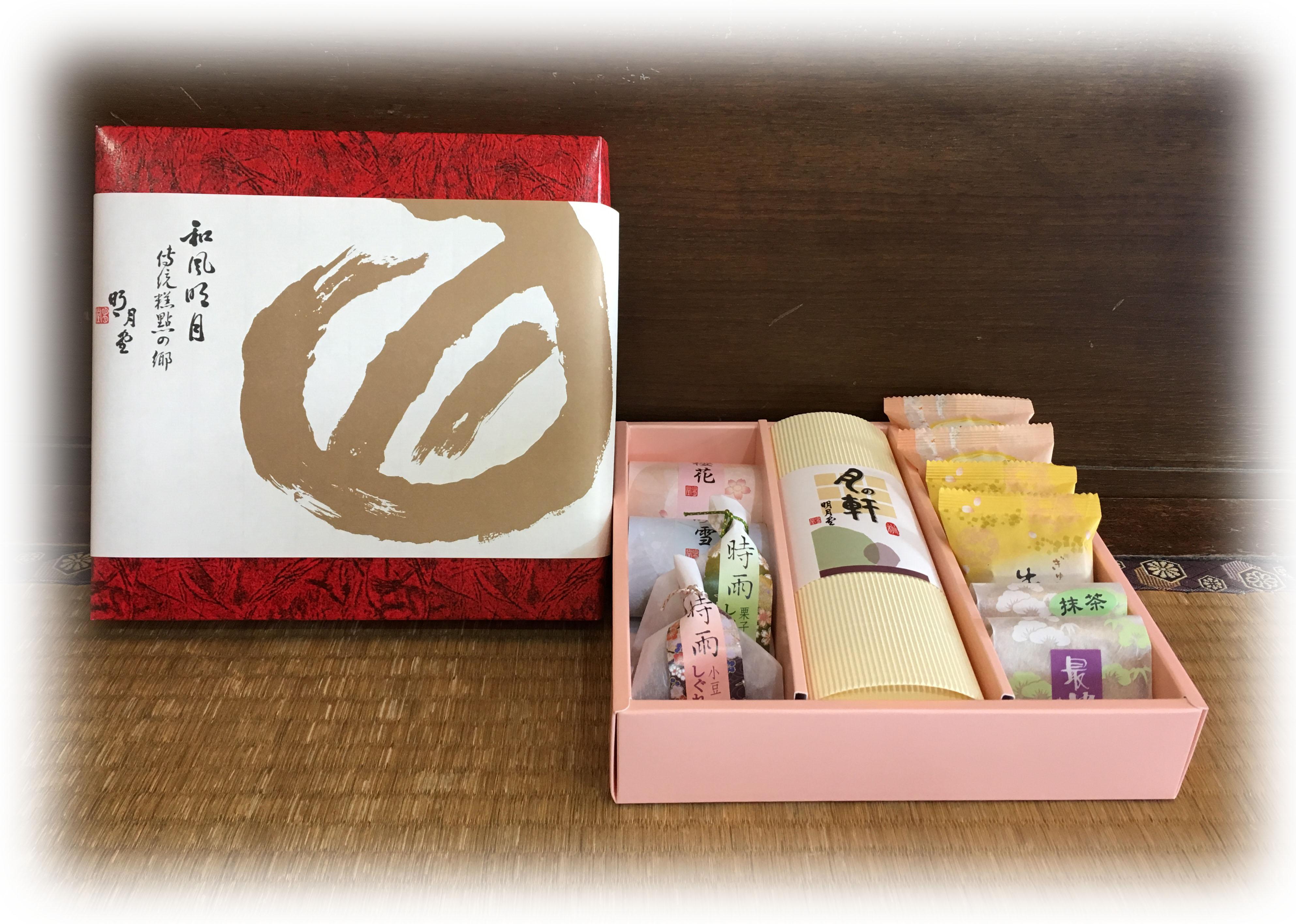 【買一送二】和風明月禮盒 - 中 ★買就送★檸檬淡雪 x 1栗蒸羊羹 x 1 8
