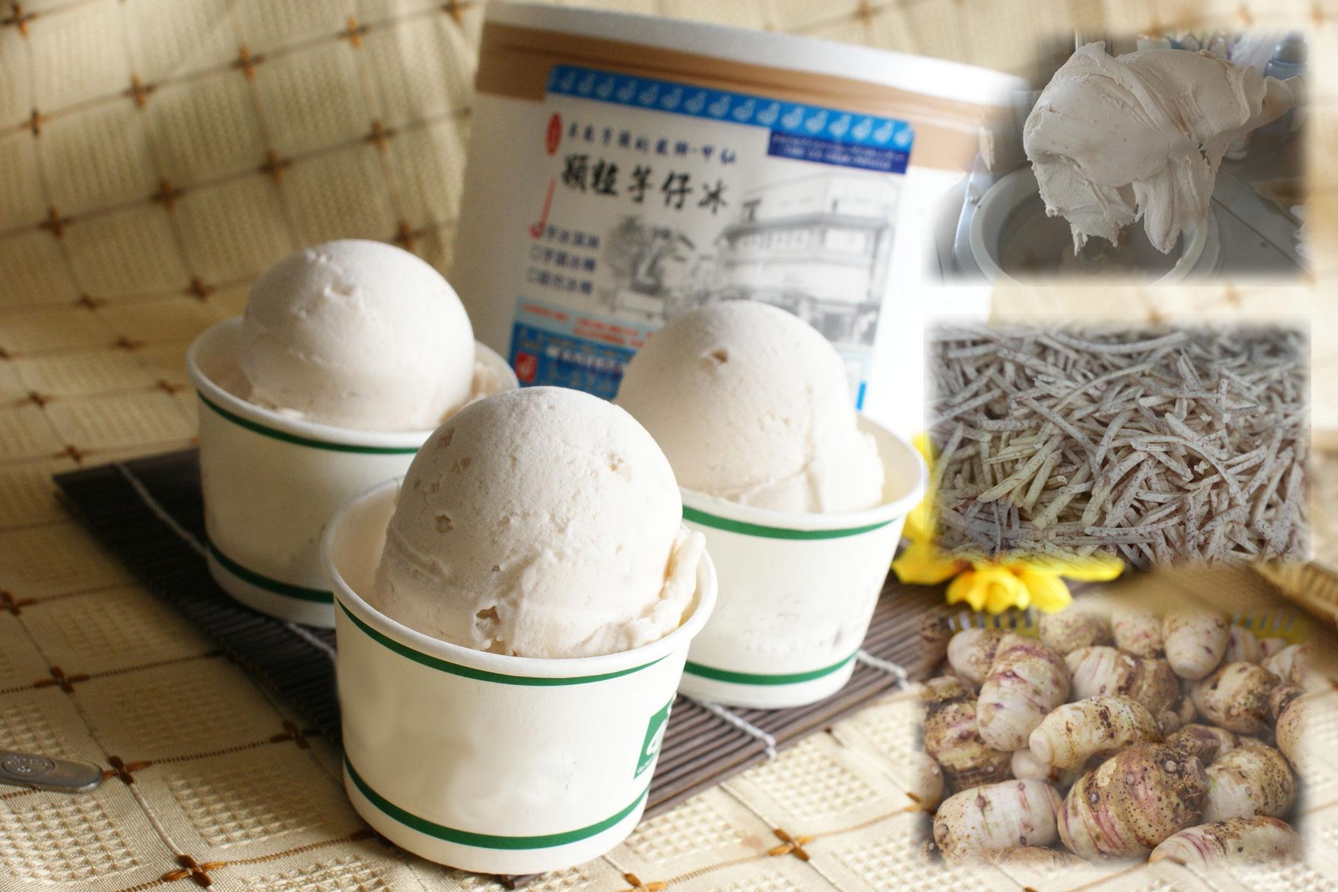 三門本舖 慶開幕試吃優惠組合900 免運 顆粒芋頭冰淇淋 600g x 6桶 甲仙特產 低熱量