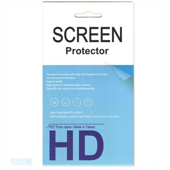 SONY Xperia Z3+ (Z4) E6553 手機螢幕保護膜/靜電吸附/光學級素材靜電貼