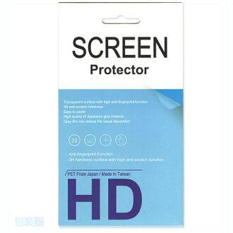 微軟 Microsoft Lumia 640 5吋 手機螢幕保護膜/靜電吸附/光學級素材靜電貼