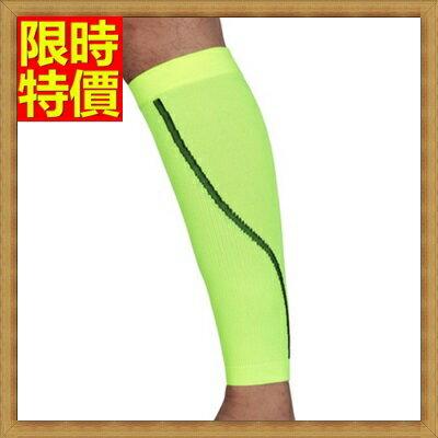 護膝 運動護具(一隻)-護小腿男士加長籃球夜間騎行運動護膝一款一色68z22【獨家進口】【米蘭精品】