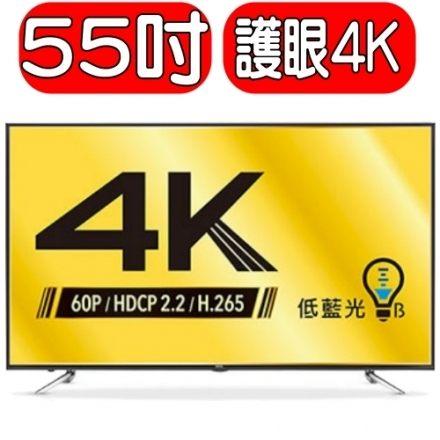 免運費 BenQ 55型護眼低藍光4K顯示器+視訊盒/55吋4K電視/55吋4K LED電視 55IZ7500