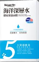 網購醫美品牌藥妝到【Taiwan Yes】醫美級面膜-海洋深層水膠原保濕面膜(6片/盒)