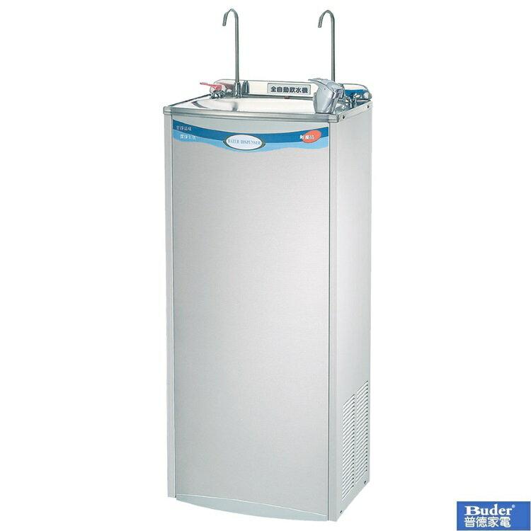 【淨水生活】《普德Buder》CJ-292 雙溫勾管落地式冷熱飲水機 【免費基本安裝】