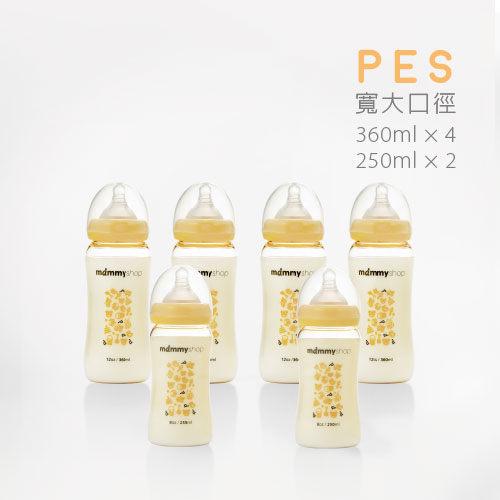 *新春特賣* 媽咪小站 - 母感體驗 PES防脹氣奶瓶 寬大口徑 360ml 4入 + 250ml 2入 超值組 - 限時優惠好康折扣